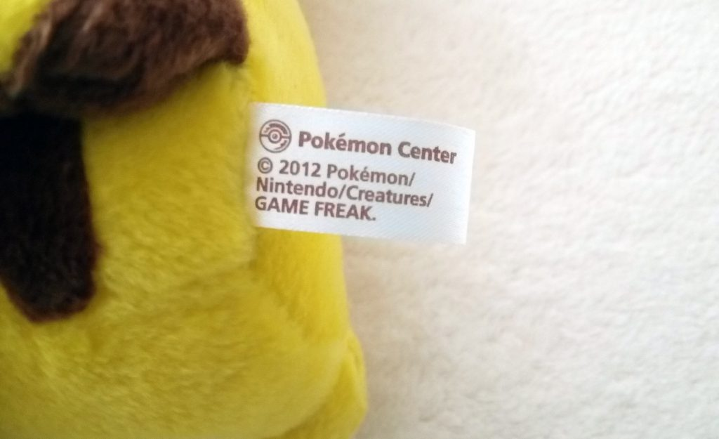 Pokémon Center Valentine 2012 Couple plush tush tag