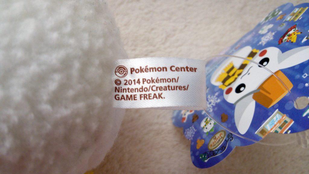 Pokémon Center Christmas 2014 plush Pikachu snowman tush tag
