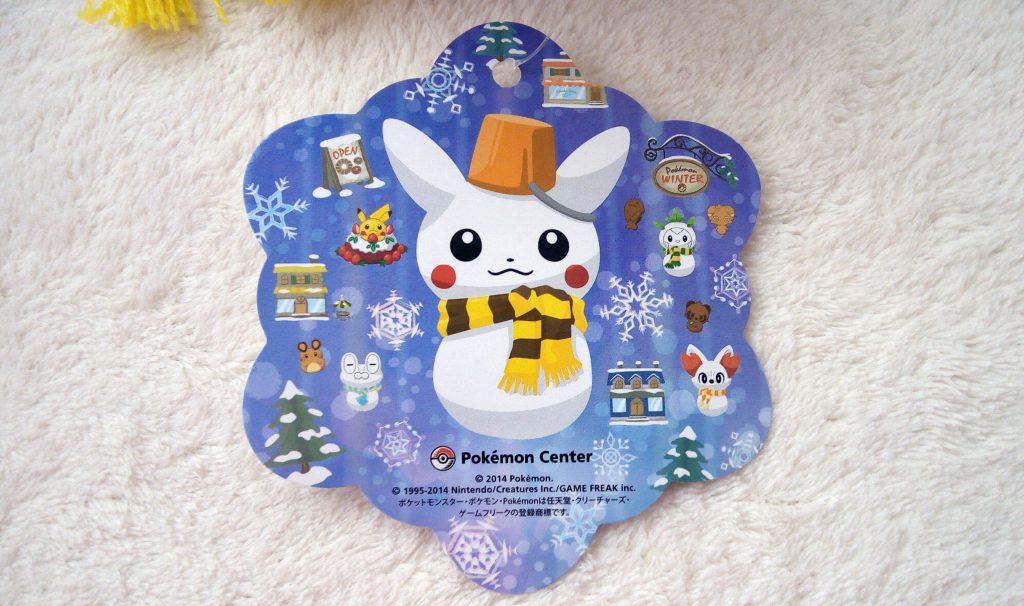 Pokémon Center Christmas 2014 plush Pikachu snowman hang tag