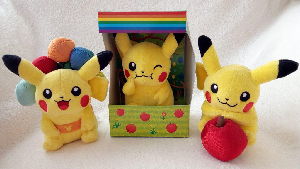 Rainbow Series 2010 plush by Pokémon Center