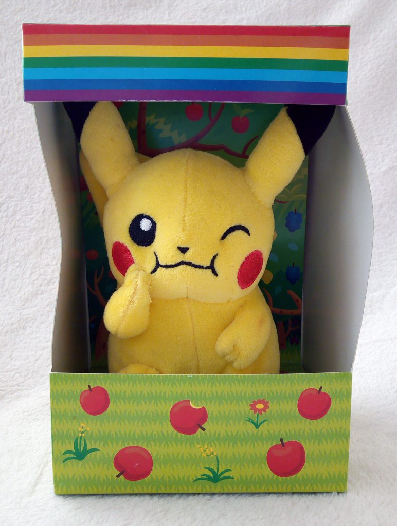 Rainbow Series 2010 plush by Pokémon Center Munching Pikachu