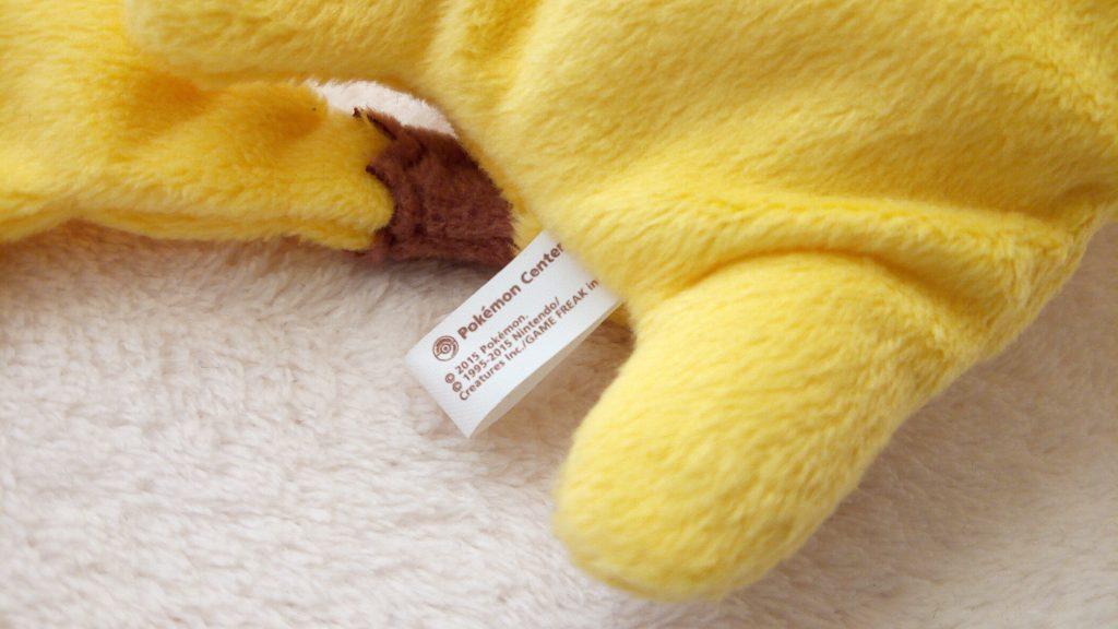 Pokémon Kuttari plush by Pokémon Center sleeping Pikachu tush tag Japanese