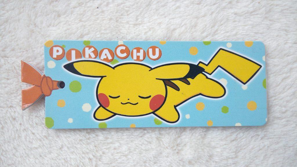 Pokémon Kuttari plush by Pokémon Center sleeping Pikachu hang tag Japanese