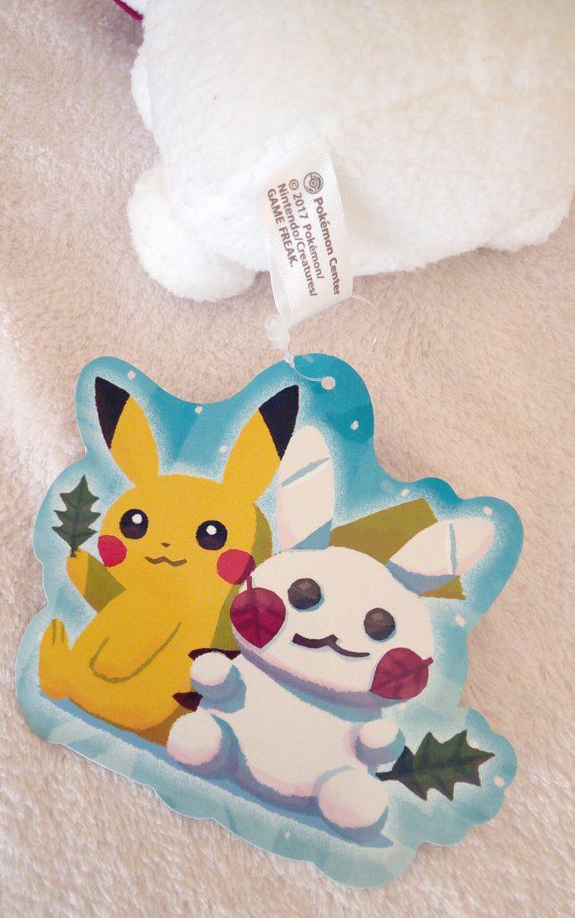 Pokémon Center Christmas 2017 - Hide 'N Seek - Pikachu Snowman plush tags