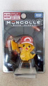 MonCollé 69
