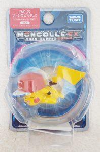 MonCollé-Ex