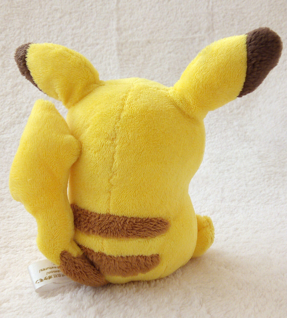 A back shot of Pikachu Canvas Plush