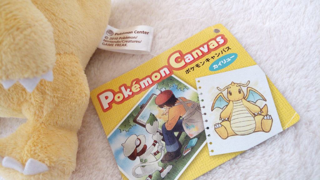 A shot of the Canvas Plush Hang Tag used between 2006 and 2010.