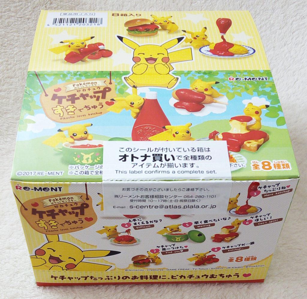 Pokémon Pikachu loves Ketchup full box