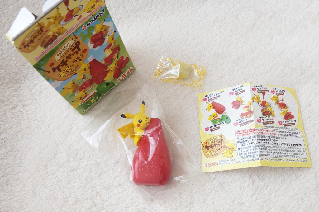 Pokémon Pikachu loves Ketchup blind box opened