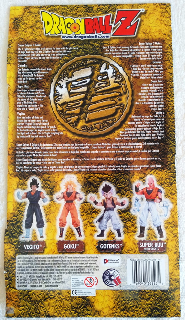 Dragonball Z Movie Collection by IF Labs Series 3 box