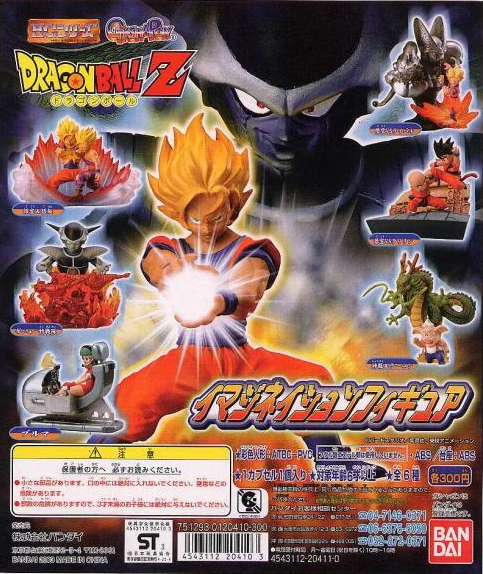 Dragonball Z Imagination Figure Vol. 1 by Bandai