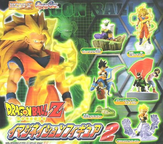 Dragonball Z Imagination Figure Vol. 2 by Bandai