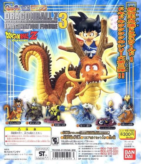 Dragonball Z Imagination Figure Vol. 3 by Bandai