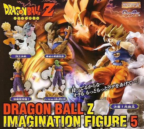 Dragonball Z Imagination Figure Vol. 5 by Bandai