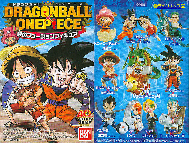 Dragon Ball X One Piece Dream Fusion by Bandai