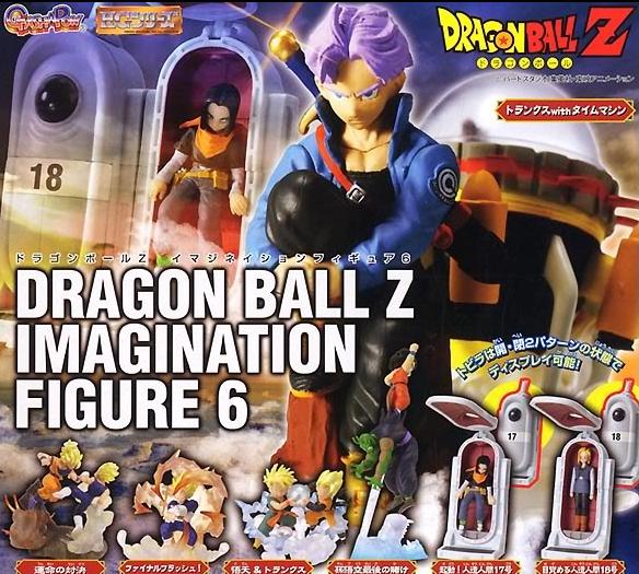 Dragonball Z Imagination Figure Vol. 6 by Bandai