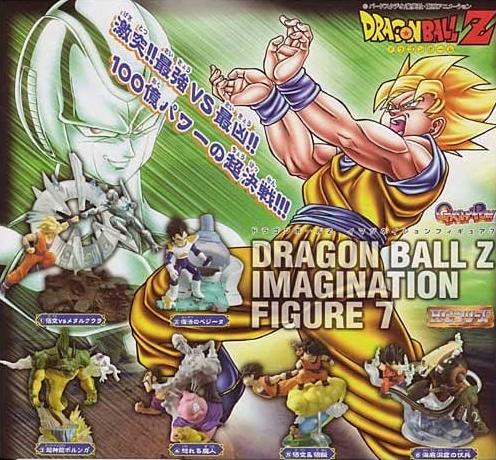 Dragonball Z Imagination Figure Vol. 7 by Bandai