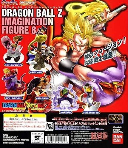 Dragonball Z Imagination Figure Vol. 8 by Bandai