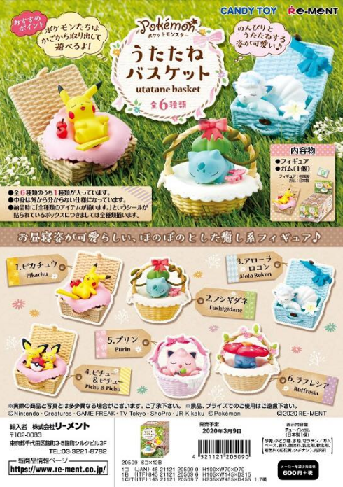 Pokémon Utatane Basket by Re-ment