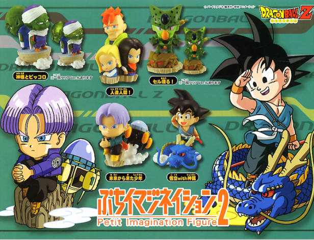Petit Imagination Figure Vol. 2 by Bandai