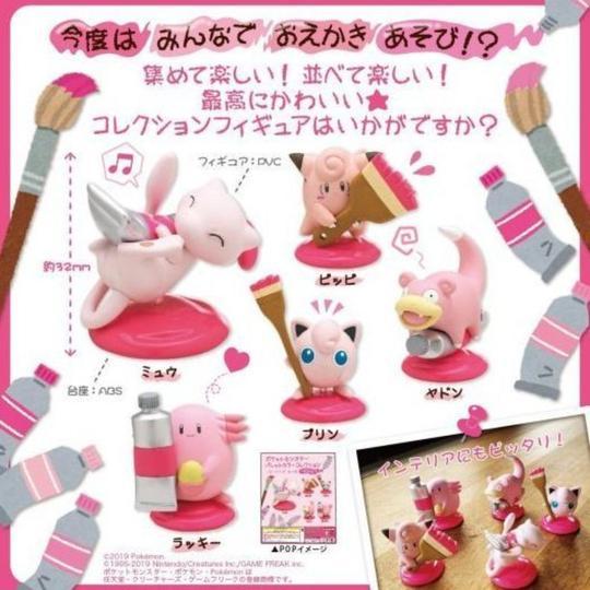 Pokémon Palette Color Collection Gashapon by Kitan Club Pink