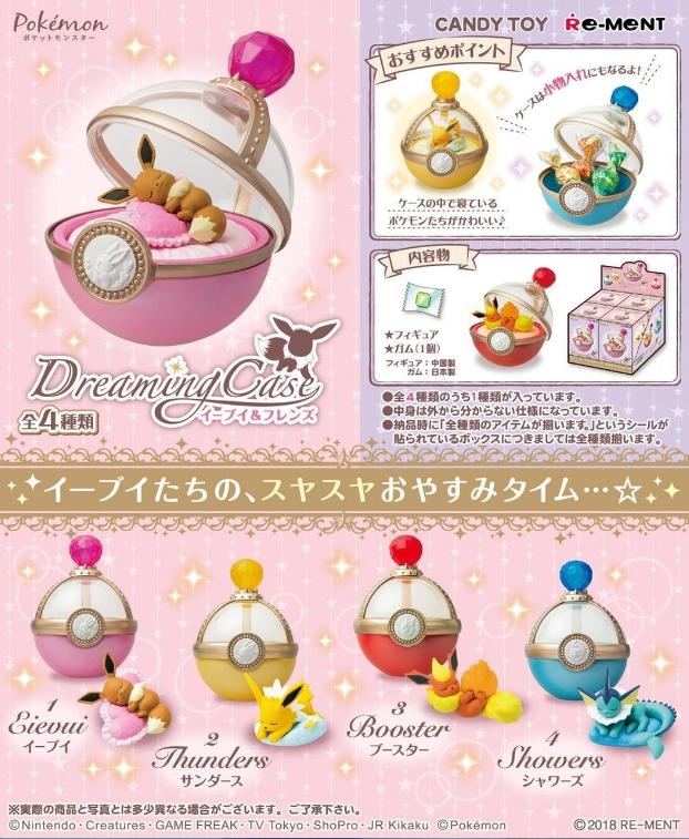 Pokémon Dreaming Case by Re-ment Vol. 1