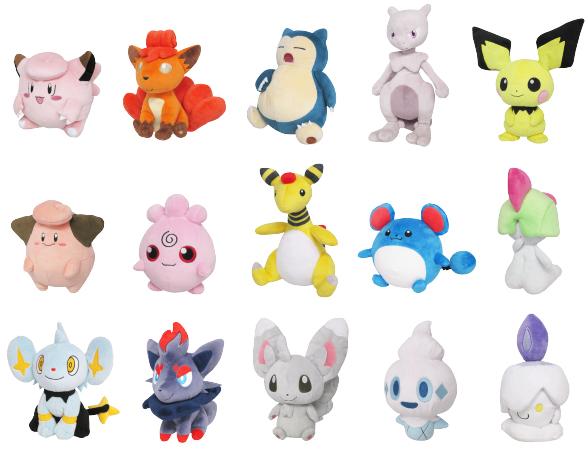 Pokémon All Star Collection Plush by San-ei Wave 3