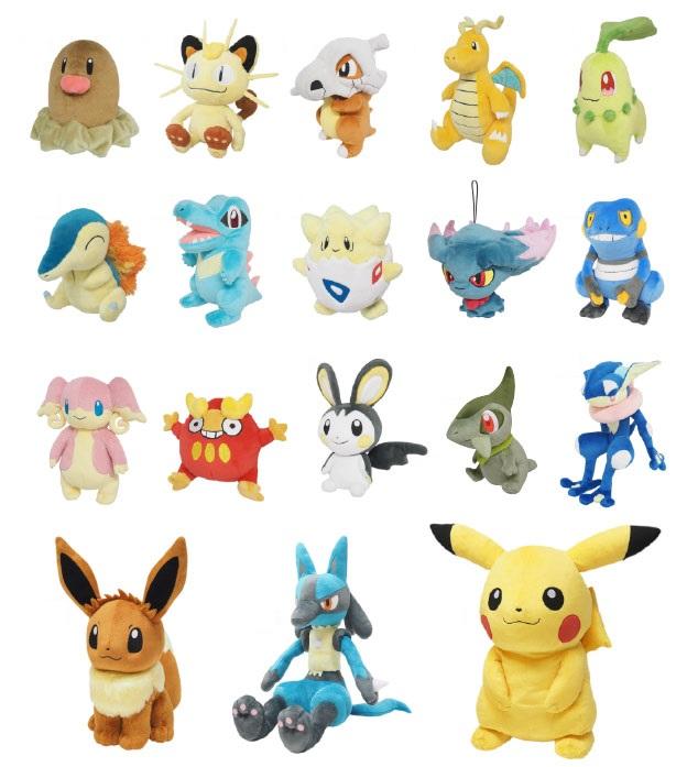 Pokémon All Star Collection Plush by San-ei Wave 4