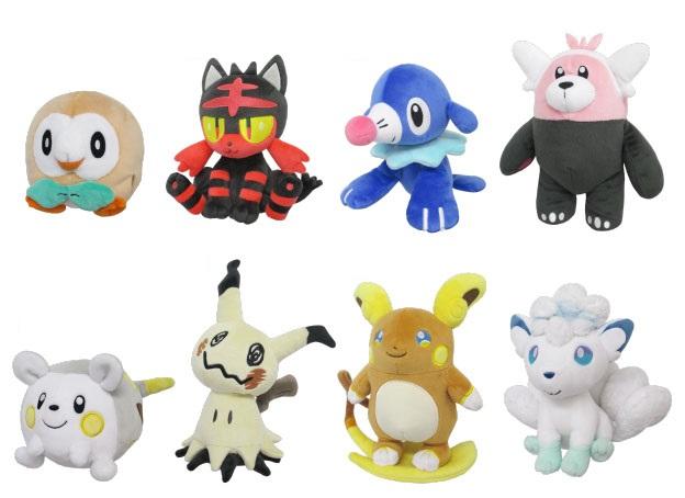 Pokémon All Star Collection Plush by San-ei Wave 5