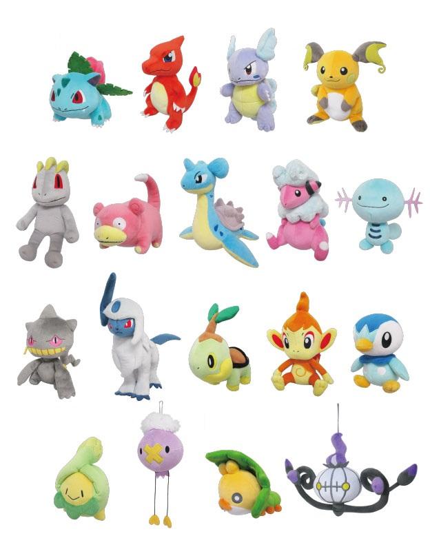Pokémon All Star Collection Plush by San-ei Wave 7