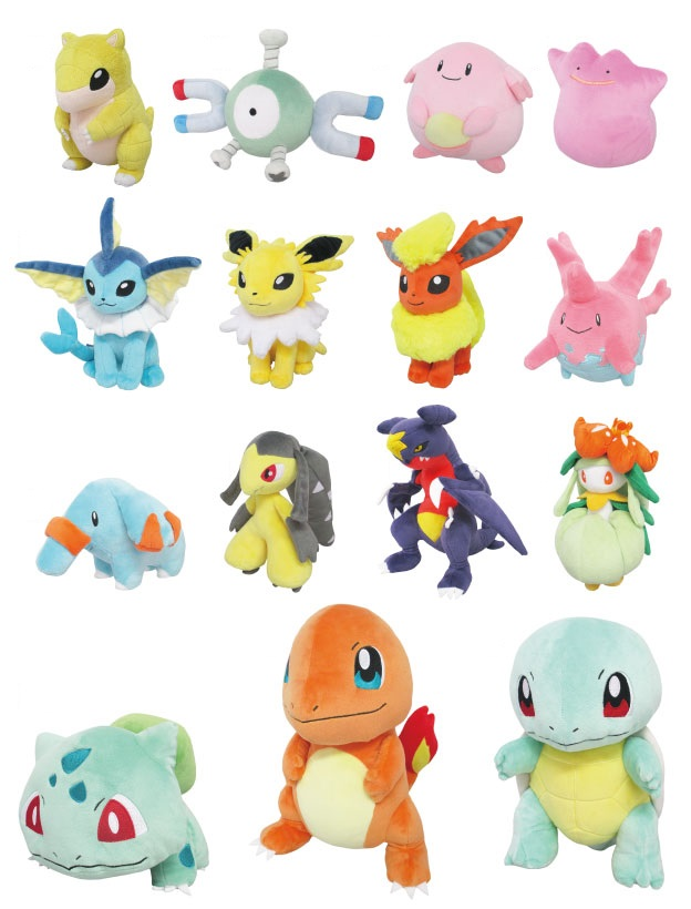 Pokémon All Star Collection Plush by San-ei Wave 9