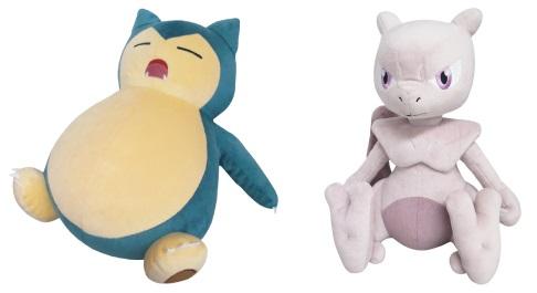 Pokémon All Star Collection Plush by San-ei Wave 11 M