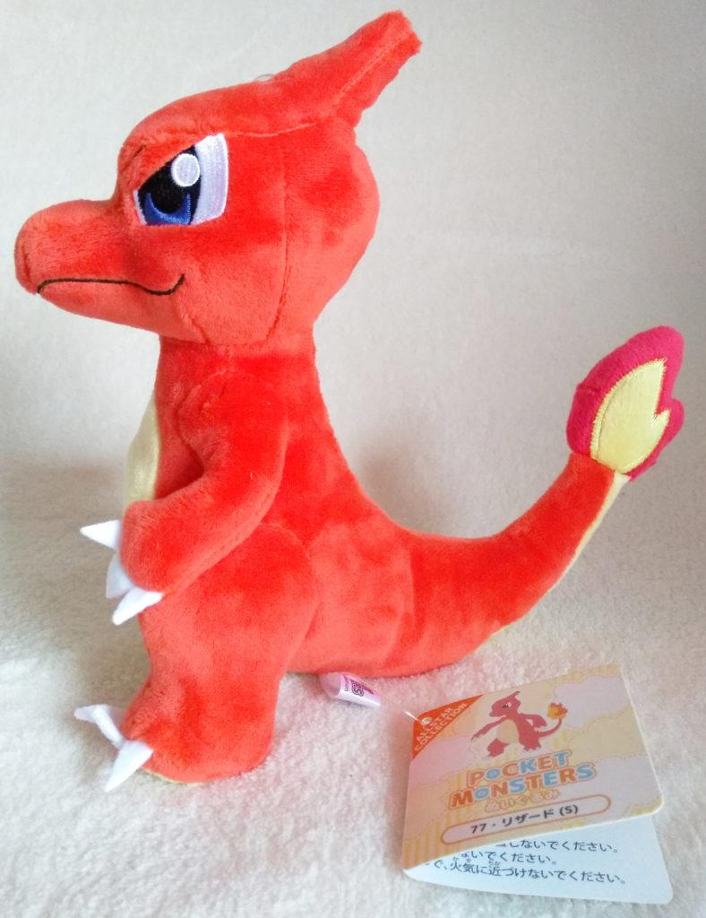 Pokémon All Star Collection Plush by San-ei #77 Charmeleon side