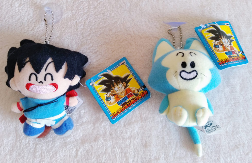Dragonball Collection Plush by Banpresto
