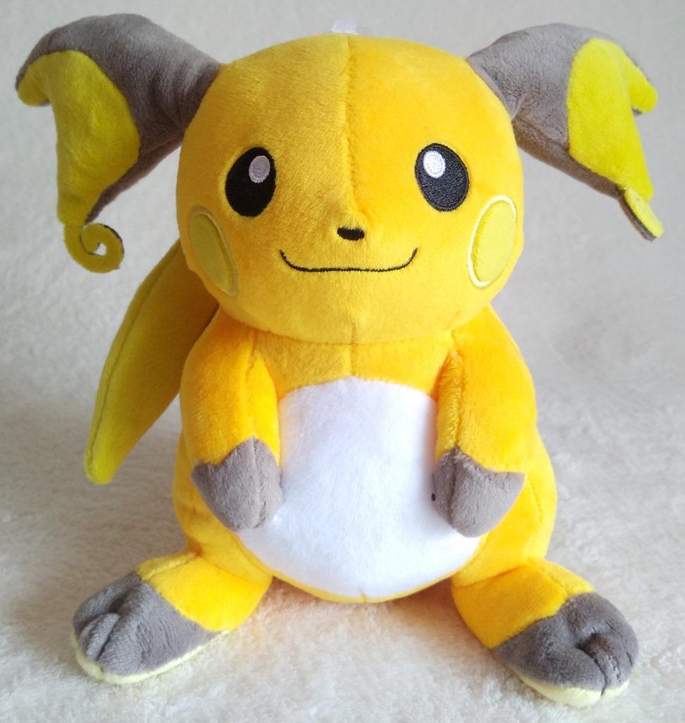 Pokémon All Star Collection Plush by San-ei #79 Raichu front