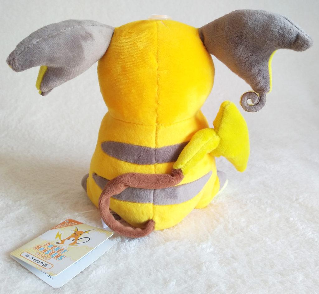 Pokémon All Star Collection Plush by San-ei #79 Raichu back