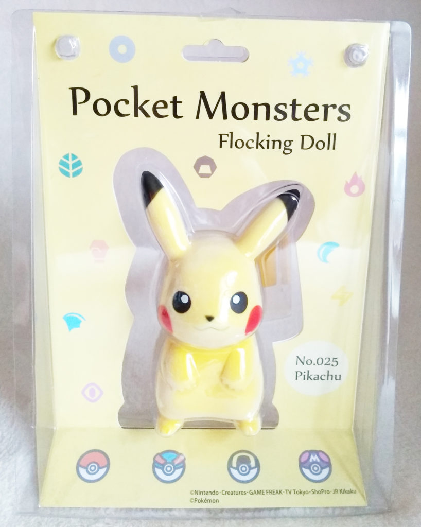 Pokémon Flocking Doll by Sekiguchi Pikachu packaging front