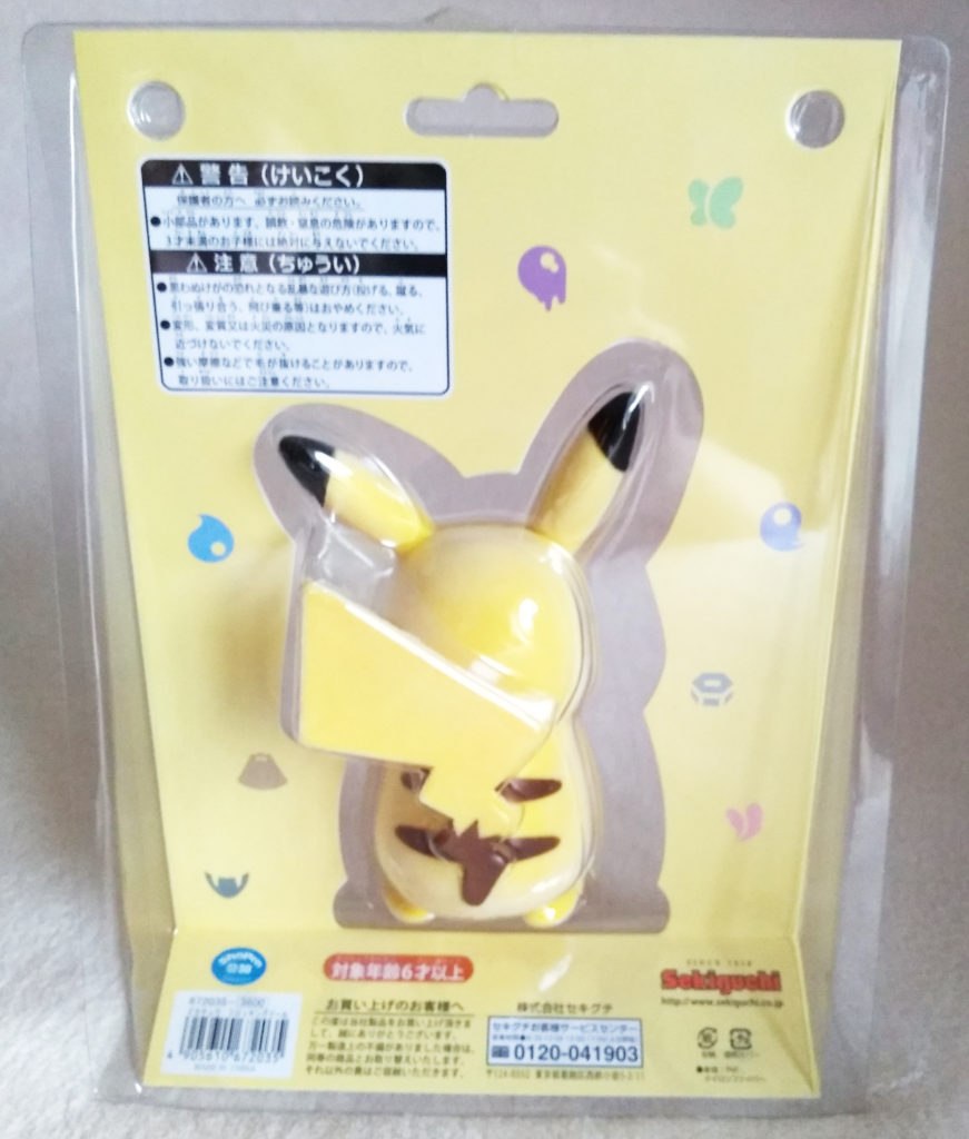 Pokémon Flocking Doll by Sekiguchi Pikachu packaging back