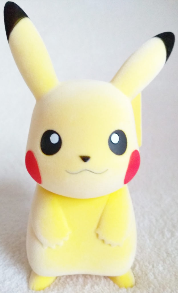 Pokémon Flocking Doll by Sekiguchi Pikachu front