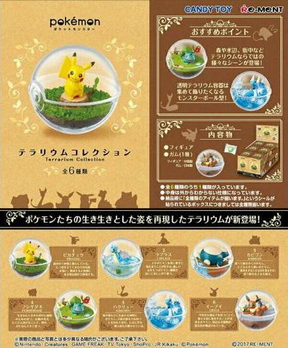 Pokémon Terrarium Collection by Re-ment Vol 1