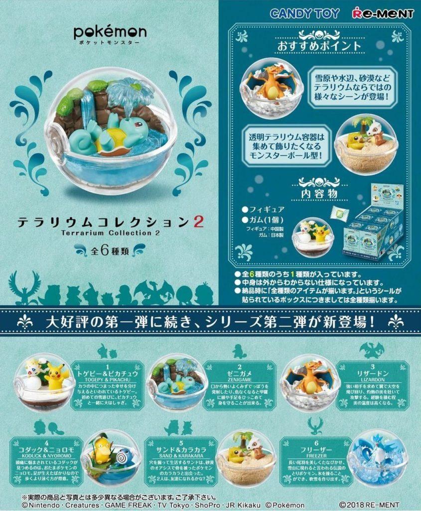 Pokémon Terrarium Collection by Re-ment Vol 2