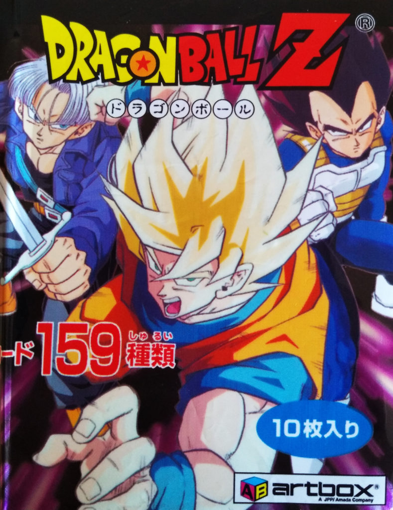 Dragonball Z Hero Collection Series 1 by Artbox