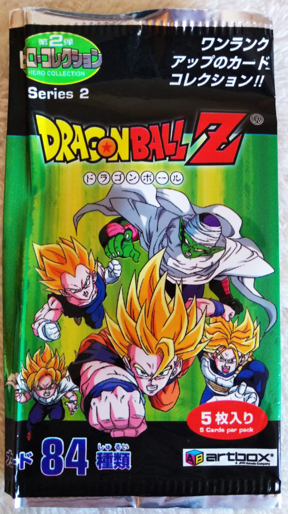 Dragonball Z Hero Collection Series 2 by Artbox