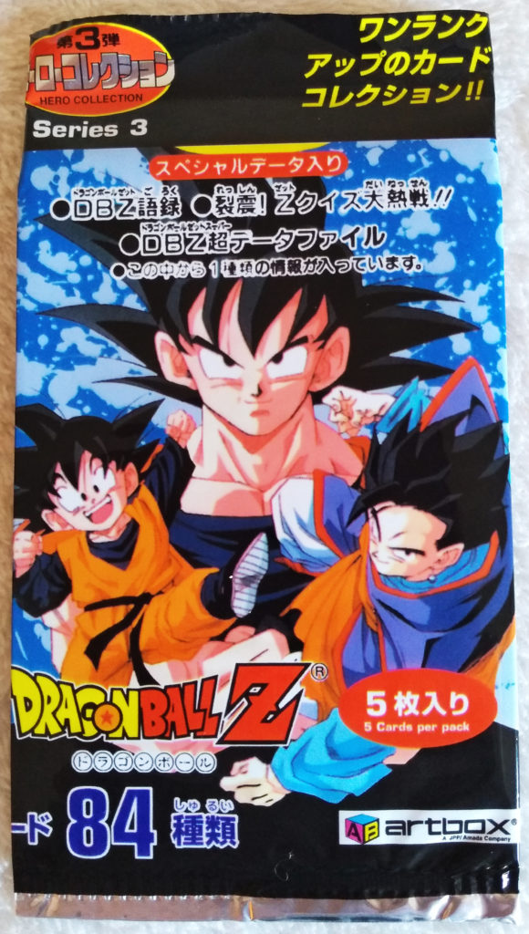 Packaging of Dragonball Z Hero Collection Series 3 by Artbox