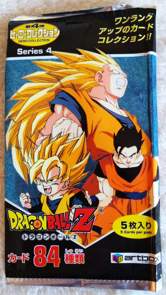 Dragonball Z Hero Collection Series 4 by Artbox