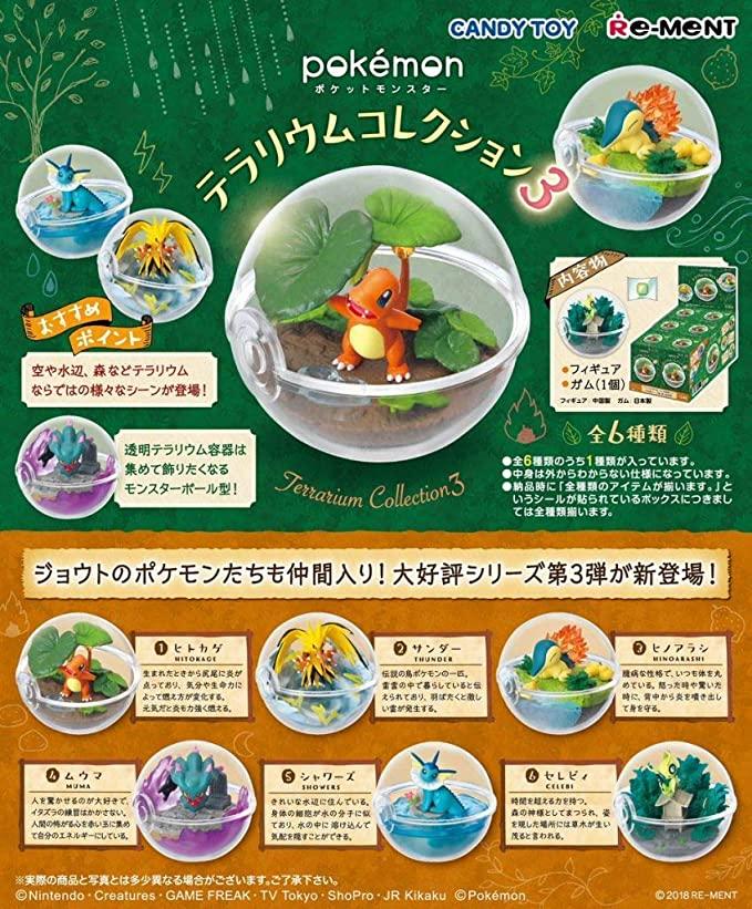Pokémon Terrarium Collection by Re-ment Vol 3
