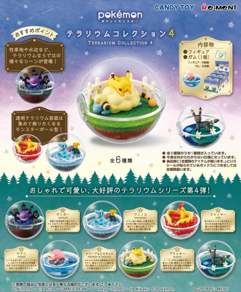 Pokémon Terrarium Collection by Re-ment Vol 4
