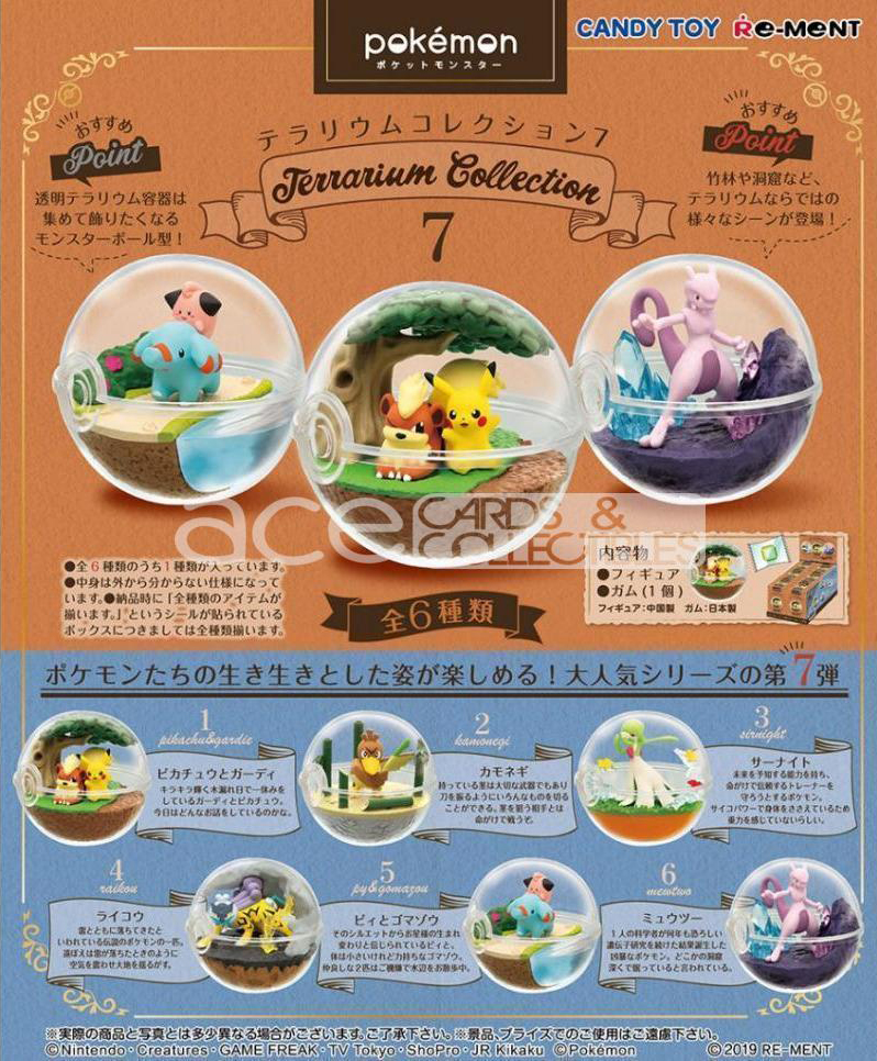 Pokémon Terrarium Collection by Re-ment Vol 7