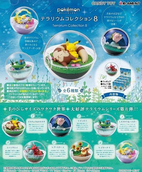 Pokémon Terrarium Collection by Re-ment Vol 8